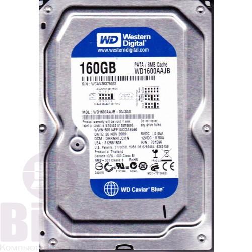 Жесткий диск бу HDD SATA  160Gb Western Divital