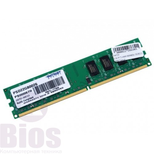 Оперативная память бу DDR2 2Gb