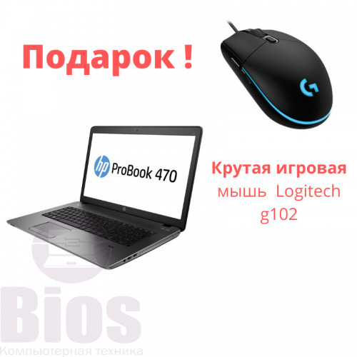 "Игровой ноутбук 17,3"" HP 470 g2 I7 4510/RAM 8 gb/SSD 240 gb/Video R5 m255 2 gb+ Подарок мышка Logitech G102"