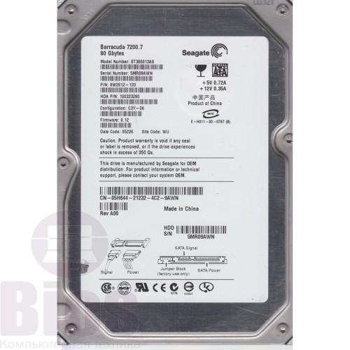 Жесткий диск бу HDD SATA  80Gb Seagate